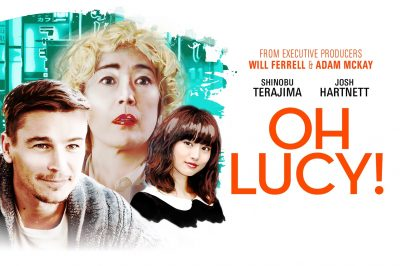 """Macon Film Guild Presents: """"Oh Lucy!"""""""