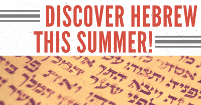 Beginner Biblical Hebrew Class