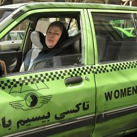 Iran: Women Only