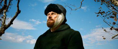 "Macon Film Guild Presents: ""At Eternilty's Gate"""
