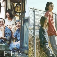 "Macon Film Guild Presents: ""Shoplifters"""