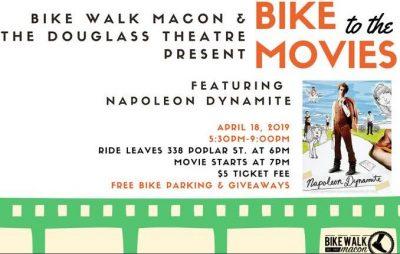 The Douglass Theatre & Bike Walk Macon Presents...Bike to the Movies