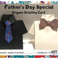Father's Day Special: Origami Greating Card