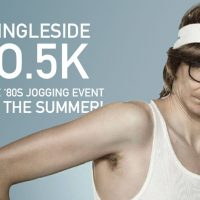 1st Annual Ingleside 0.5K Jogging Event of the Summer