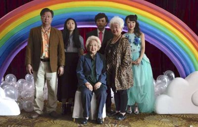 "Macon Film Guild Presents: ""The Farewell"""