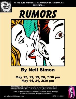 """Rumors"""