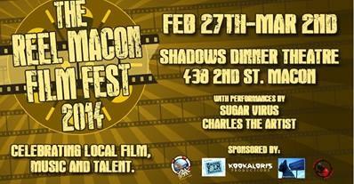 THE 2014 REEL MACON FILM FESTIVAL